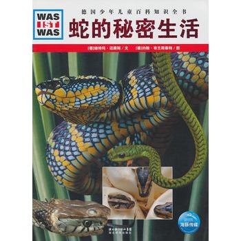 中华文化源远流长,在浩如烟海的成语词典中,有许多与动物有关的成语